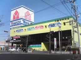 【悲報】ヤマダ電機、大幅減益!日用品やインテリアに注力する方針